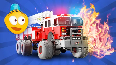 fire monster trucks